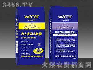 农大多彩水触膜17-17-17