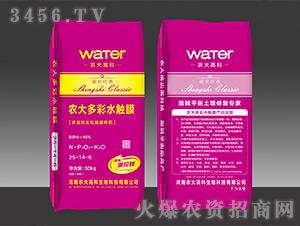 农大多彩水触膜25-14-6