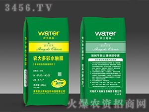 农大多彩水触膜27-17-7