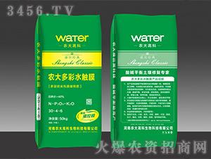 农大多彩水触膜30-4-6