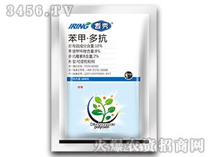 10%苯甲・多抗可湿性粉剂-耆秀-焱农生物