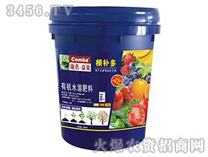 有机水溶肥料(桶)-根补多-康芭・益果