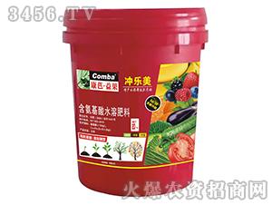 含氨基酸水溶肥料(桶)-冲乐美-康芭・益果