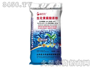 生化黄腐酸原粉-菌豆豆-启力农业