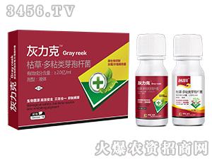 枯草・多粘类芽孢杆菌(盒)-灰力克-昕冠