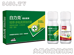 枯草・多粘类芽孢杆菌(盒)-白力克-昕冠