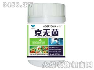 性病害制剂-克无菌-沃尔优