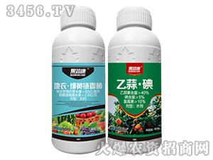 地衣・细黄链霉菌+乙蒜・碘-果蔬康-科利农