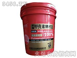 碳酶甲壳素钾钙宝-启力农业