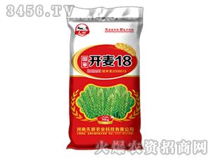 小麦种子-开麦18-先耕农业