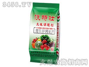 20kg土壤调理剂-沃特壮-新鑫农科