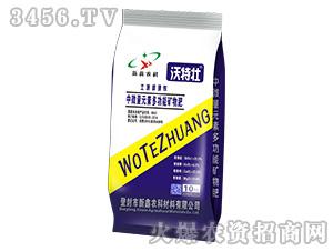 10kg土壤调理剂-沃特壮-新鑫农科