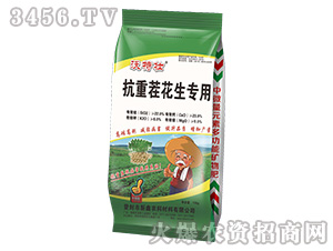 抗重茬花生专用矿物肥-沃特壮-新鑫农科