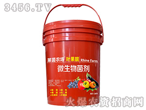20L微生物菌剂-叶果