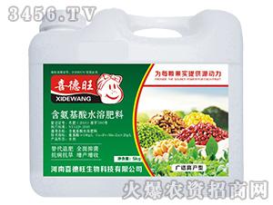 广谱高产型含氨基酸水溶肥料-喜德旺