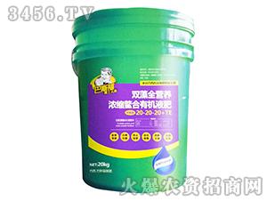 平衡型大量元素水溶肥料-有机液肥-巴斯福
