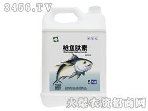 枪鱼肽素-海苒化学