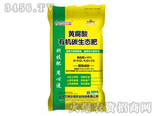 黄腐酸有机碳生态肥-万瑞谷德