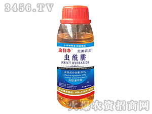 20%虫酰肼悬浮剂-虫扫净-北美农大