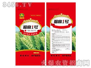 福高1号-小麦种子-鑫博