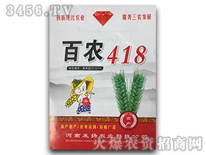 百农418-小麦种子-发扬农业