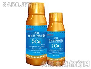 进口有机螯合糖醇钙-北