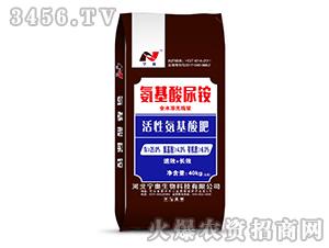活性氨基酸肥40kg-氨基酸尿胺-宁奥
