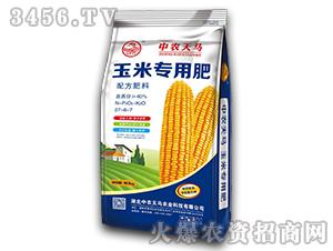 玉米专用肥27-6-7