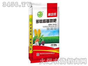 多肽硫基氮肥-中农天马