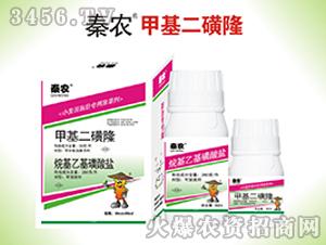 甲基二磺隆+烷基乙基磺酸盐-秦农