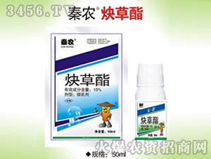 15%炔草酯微乳剂-秦农