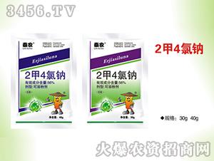 56%2甲4氯钠可溶粉剂-秦农