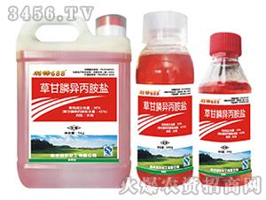 草甘膦异丙胺盐水剂-利