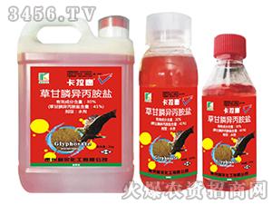 草甘膦异丙胺盐水剂-卡