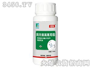 高效氯氟氰菊酯乳油-克
