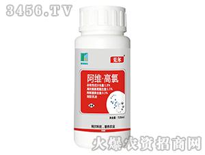 1.8%阿维・高氯乳油