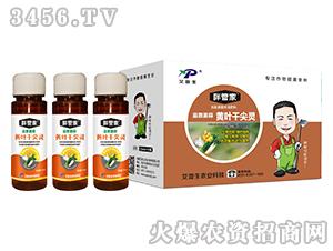 30ml黄叶干尖灵(韭葱姜蒜)-胖管家-艾普生