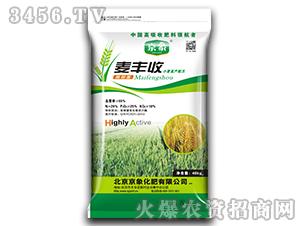 酰胺基小麦高产配方肥-麦丰收-京象