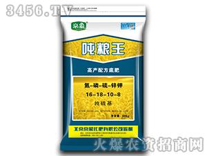 高产配方底肥16-18-10-8-吨粮王-京象