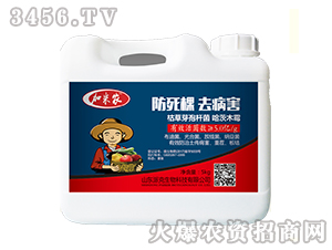 微生物肥-加米农-山东派克