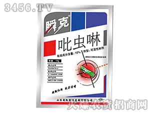 10%吡虫啉可湿性粉剂-瞬克-山东派克
