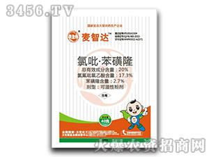 20%氯吡・苯磺隆-麦智达-力克化工