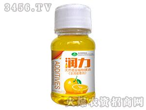 天然橙皮植物精油-润力-蘭沃