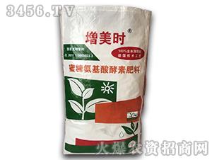 蜜糖氨基酸酵素肥料-增美时-农安生物