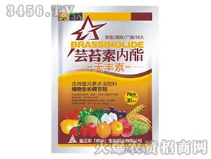 植物生长调节剂-芸苔素内酯天丰素-金三农