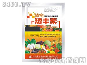 植物调节剂-矮丰素-金三农