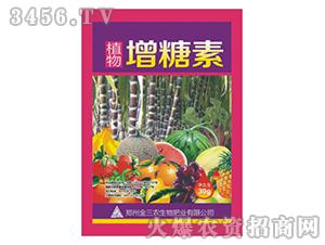 植物增糖素-金三农