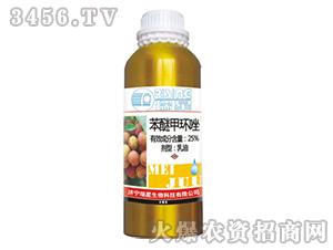25%苯醚甲环唑-瑞星生物