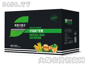 玉米高产套餐(盒装)-英露沃普丰