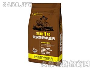 黄腐酸钾水溶肥-丰秘1